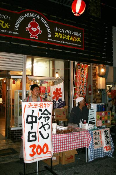 2012-0105-ekin.jpg