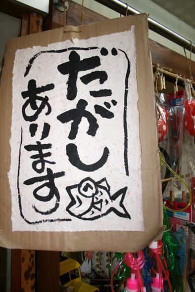 2012-0213-dagasi.jpg