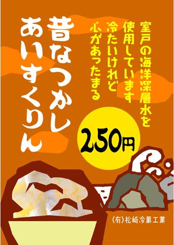 06-izakayapop.jpg