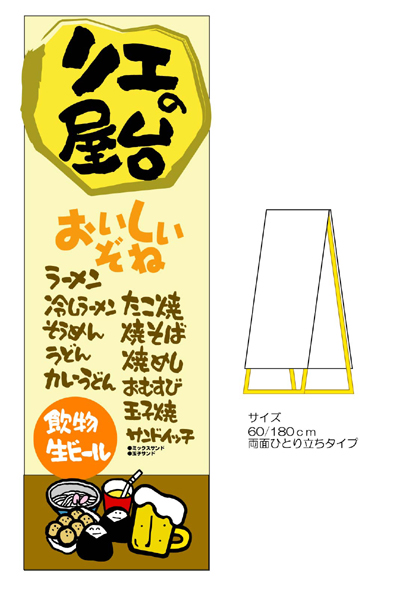 06-rie-kanban.jpg