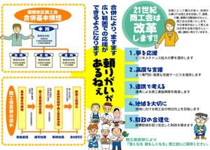 06-syokokai2.jpg
