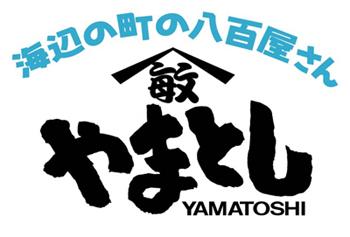 06-yamartosi2.jpg