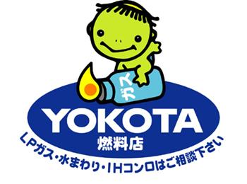06-yokota.jpg