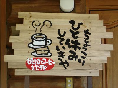 0704-26hitoyasumi.jpg