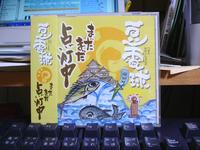 0706-28CD.JPG