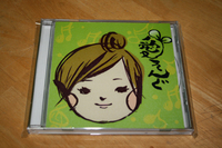 0710-09-ai-cd.jpg
