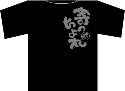 0711-2okyaku-t.jpg