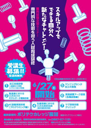 09-boritekusemina.jpg