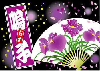 0904-20naruko.jpg