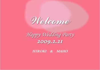 0904-20wedding.jpg