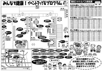 0904-21hureai2.jpg