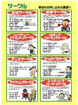 0904-21kochi2.jpg