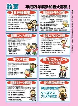 0904-21kochi4.jpg