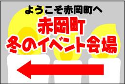 0904-21kyandoru2.jpg