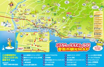 0904-21noichimapp.jpg