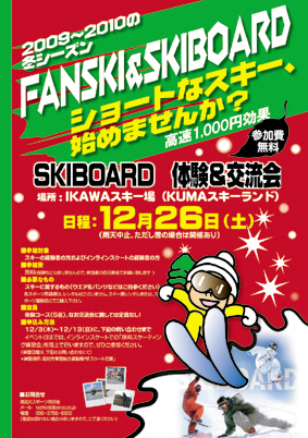 0911syo-tosuki-.jpg