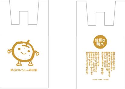 1009-16nasifukuro.jpg