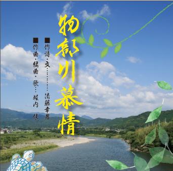1101-16monobegawa.jpg