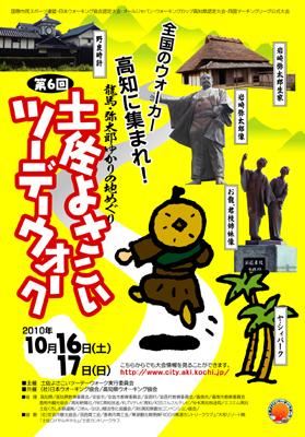1101-16whokingu.jpg