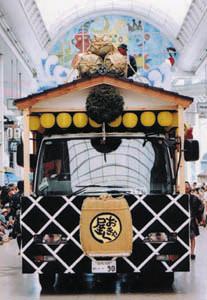 2004jikata2.jpg
