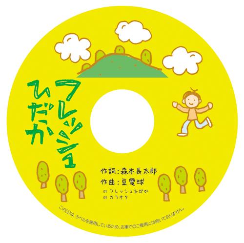 2011-0602CD.jpg