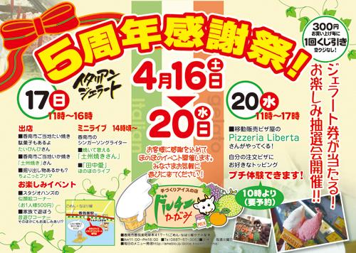2011-0602dolthe.jpg
