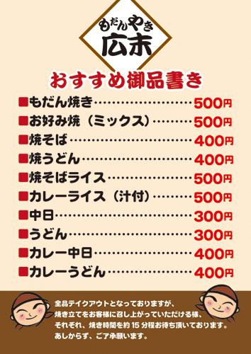 2011-0602hirosuekakaku.jpg