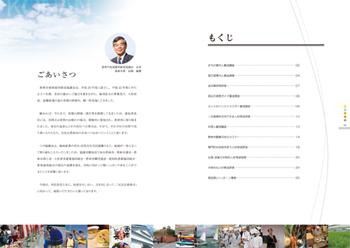 2011-0602koyou02.jpg