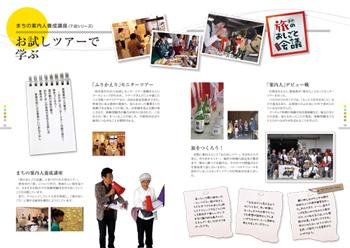 2011-0602koyou03.jpg