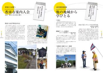 2011-0602koyou05.jpg