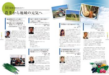 2011-0602koyou09.jpg