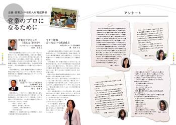 2011-0602koyou13.jpg