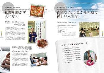 2011-0602koyou14.jpg
