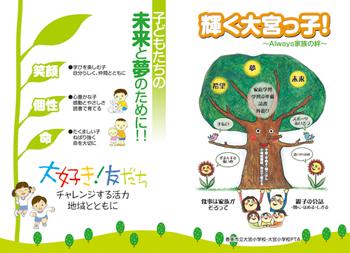 2011-0602oomiya1.jpg