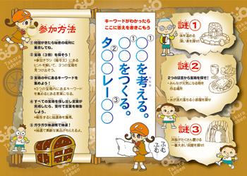 2011-0602re-ben2.jpg