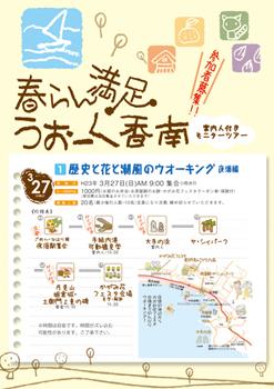 2011-0602who-kingu1.jpg