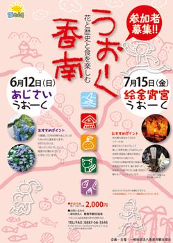 2011-0602who-kingu3.jpg