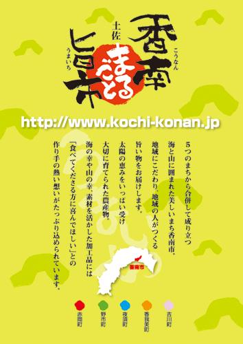 2012-marugotou.jpg