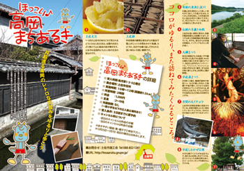 2012-takaoka.jpg