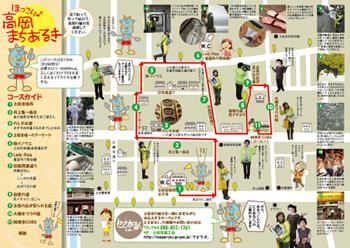 2012-takaoka2.jpg