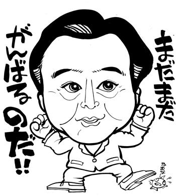 2013-noda.jpg