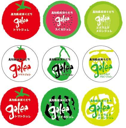 yasuragi_ichi_package.jpg